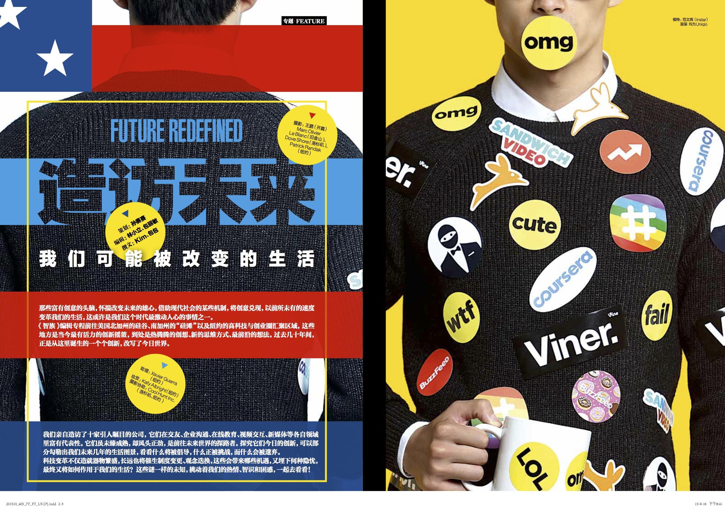 GQ China Cover.jpg