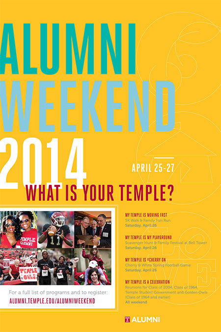 Alumni Weekend Poster