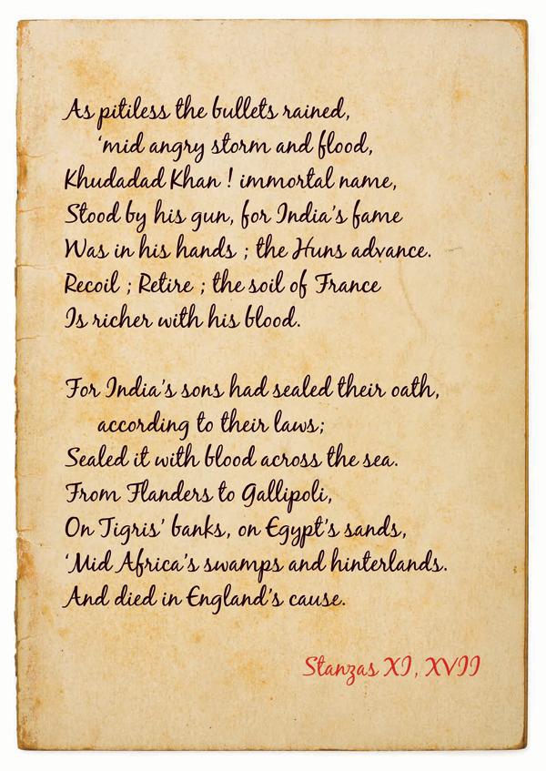 Khudadad Khan Poem.png