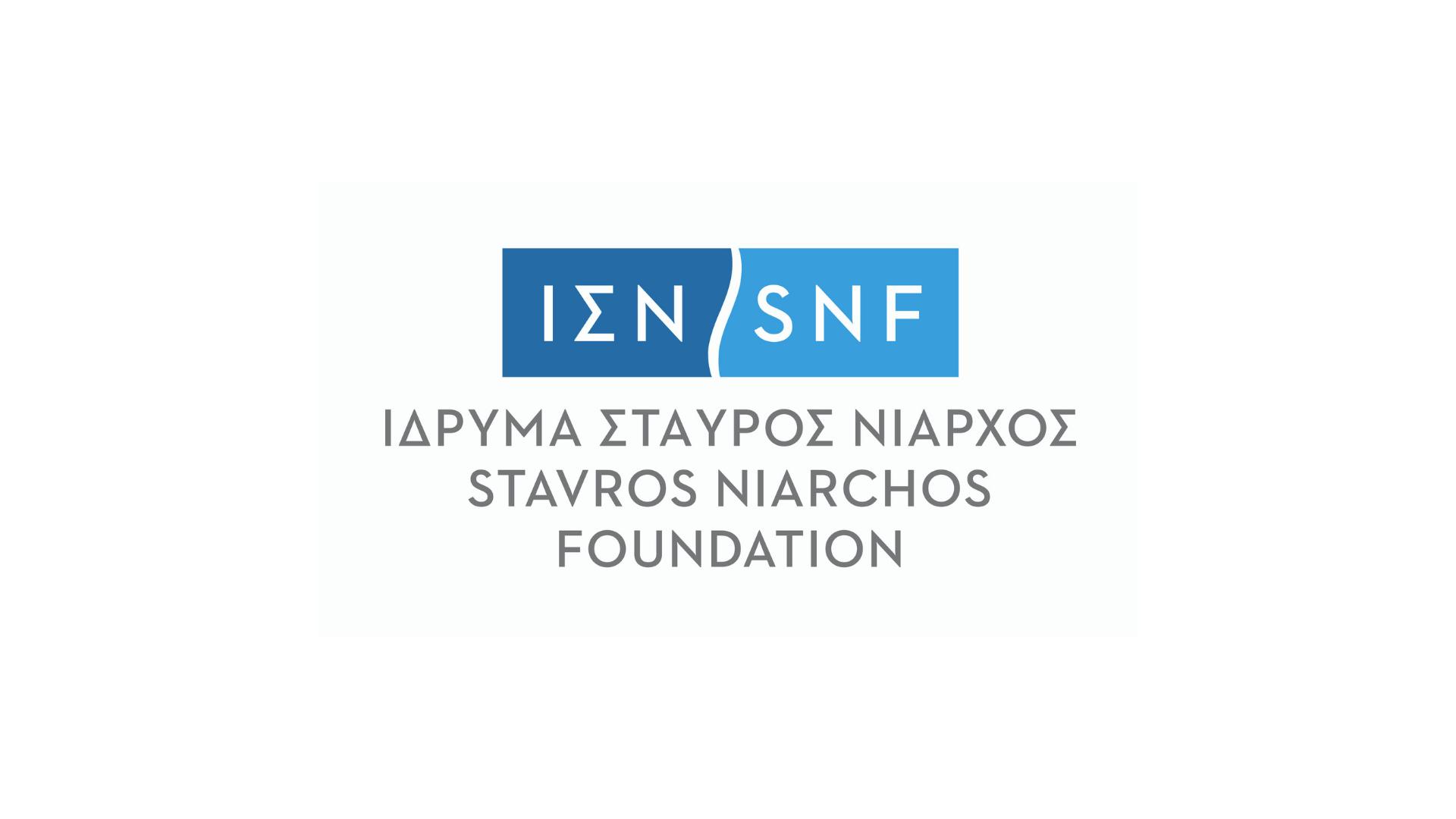 stavros-niarchos-logo.png