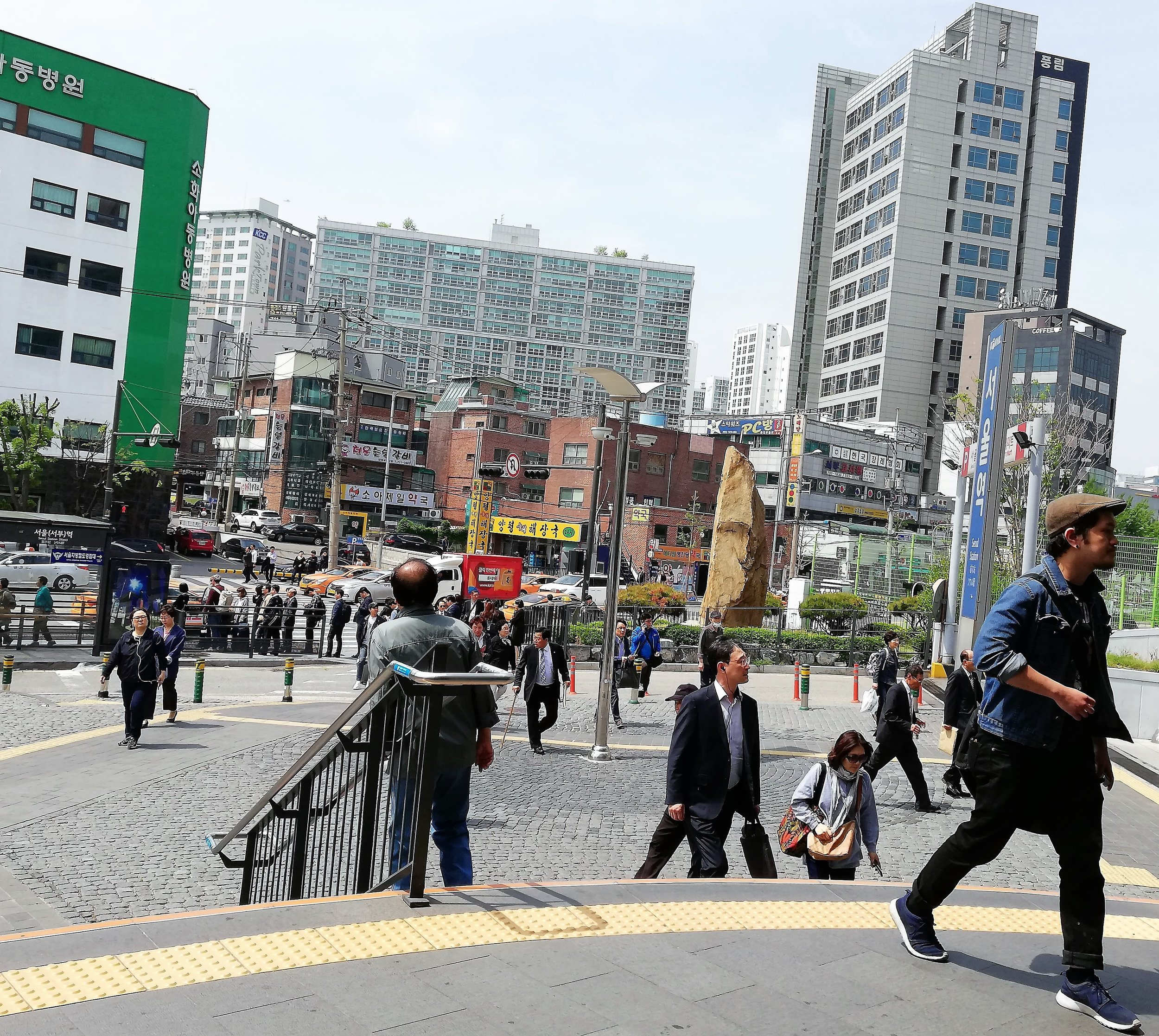 Korea city terminal.jpg