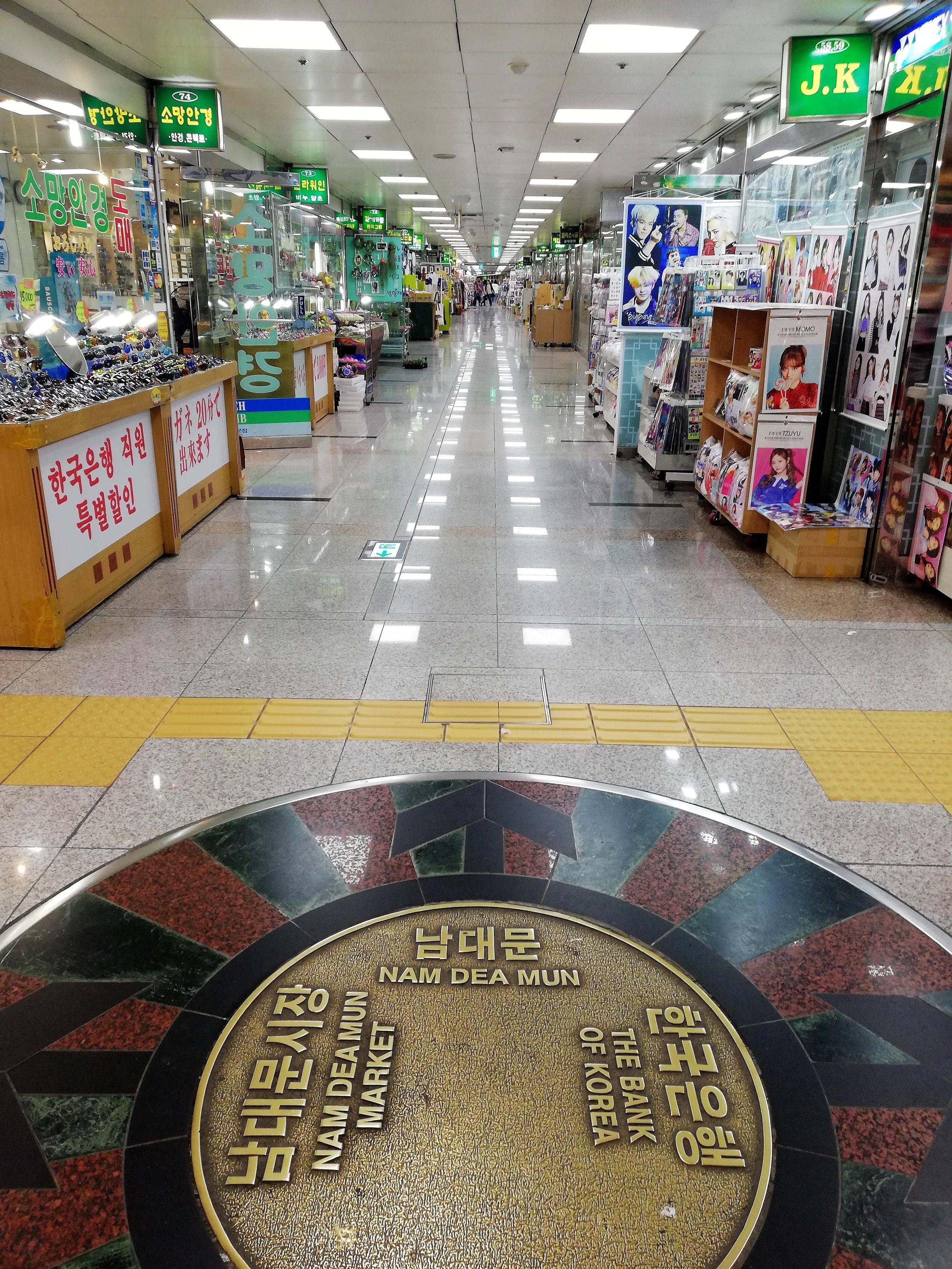 Korea market indoors.jpg