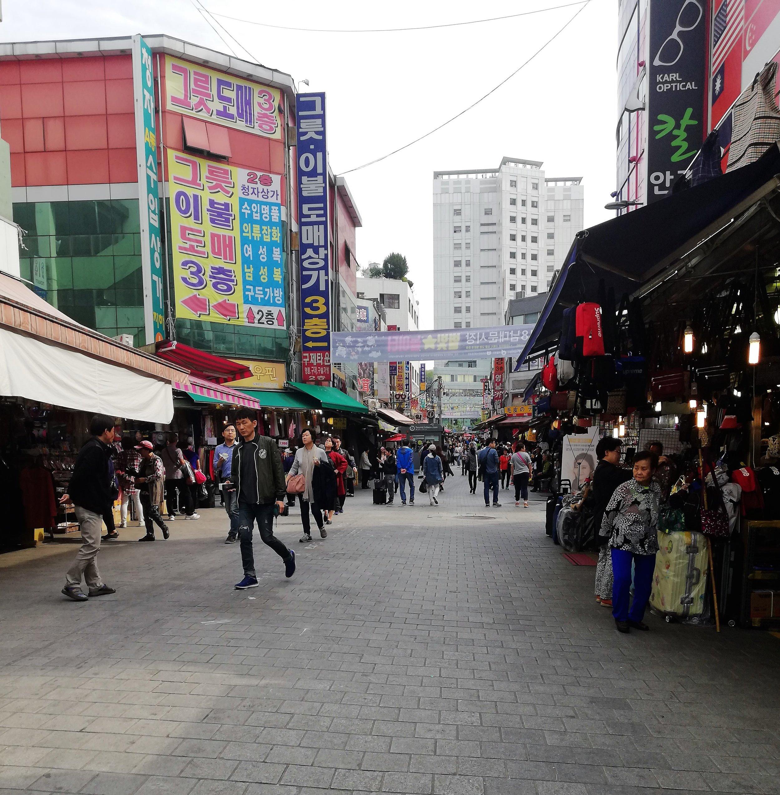 Korea market outdoors.jpg