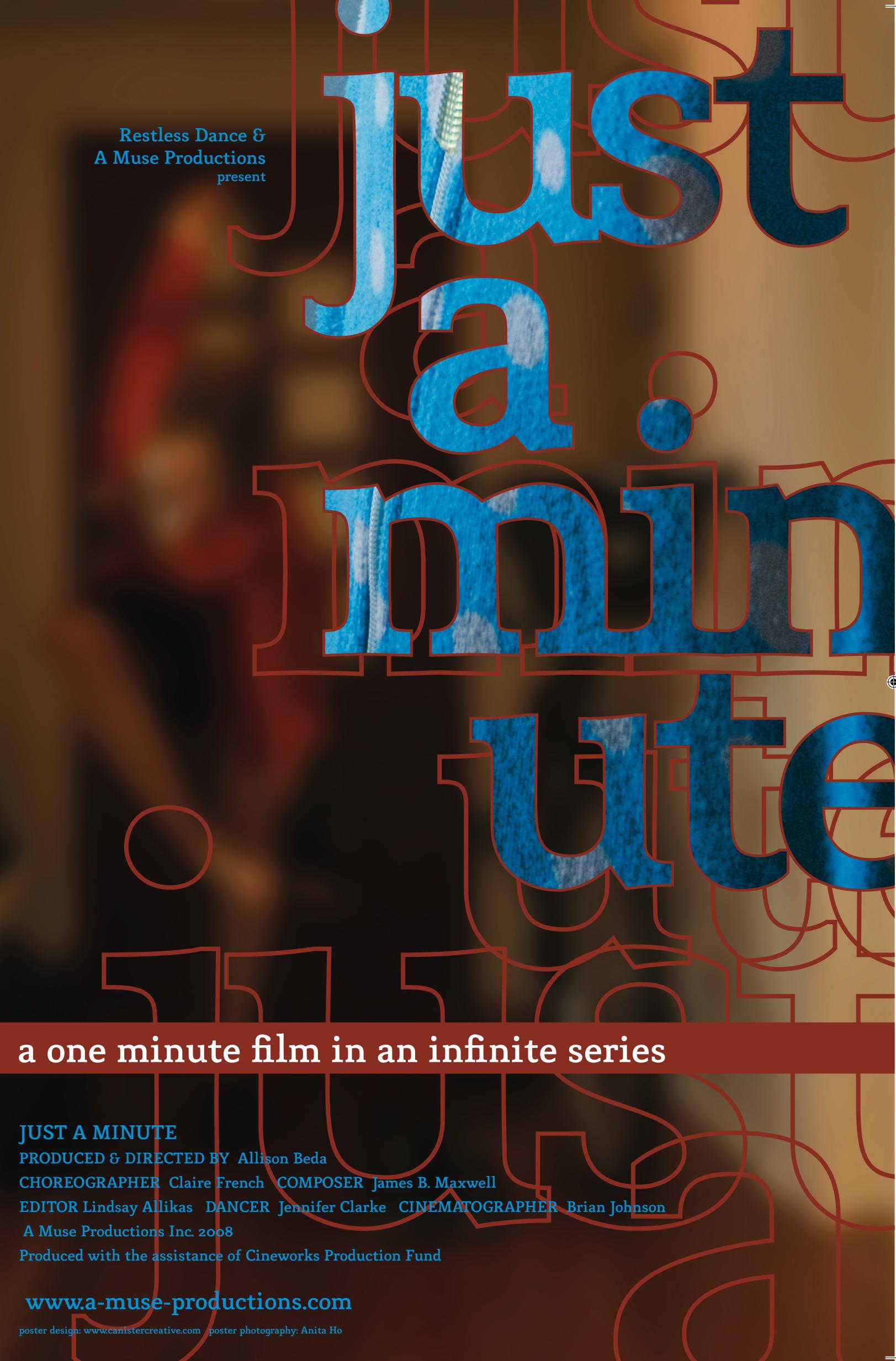 just_a_minute_poster_presskit.jpg