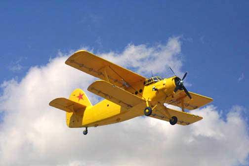 Antonov_0092.jpg