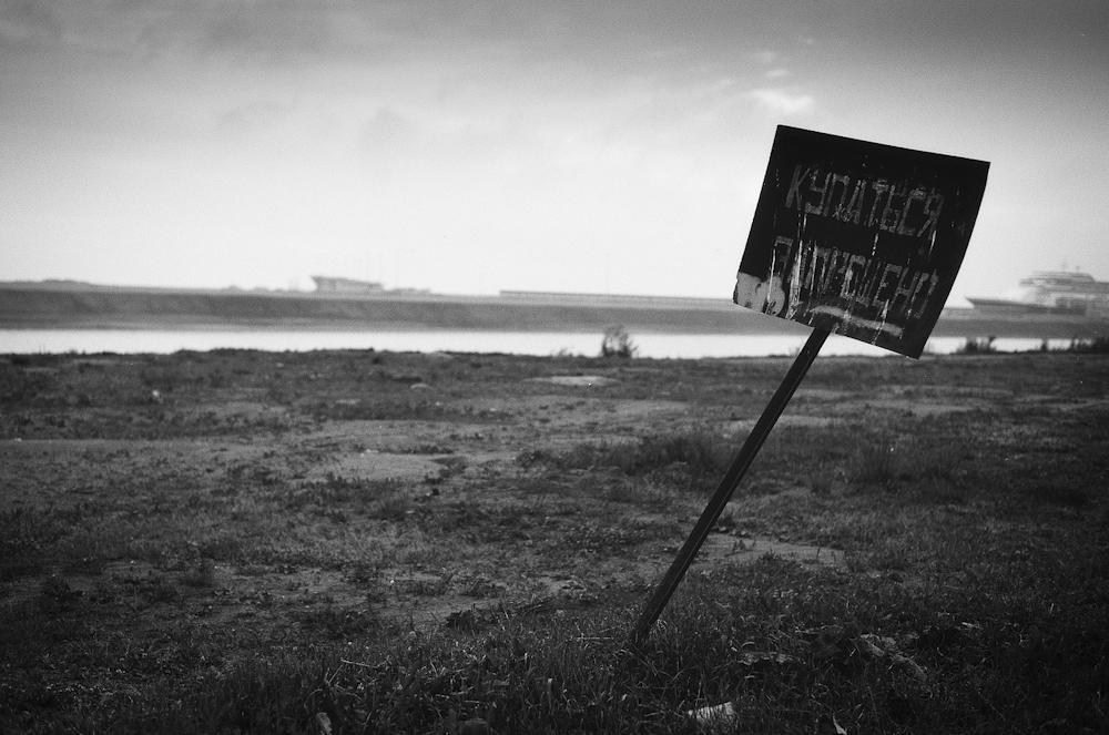 Бульёнов Антон. Серия «Усталость металла» - 11.jpg