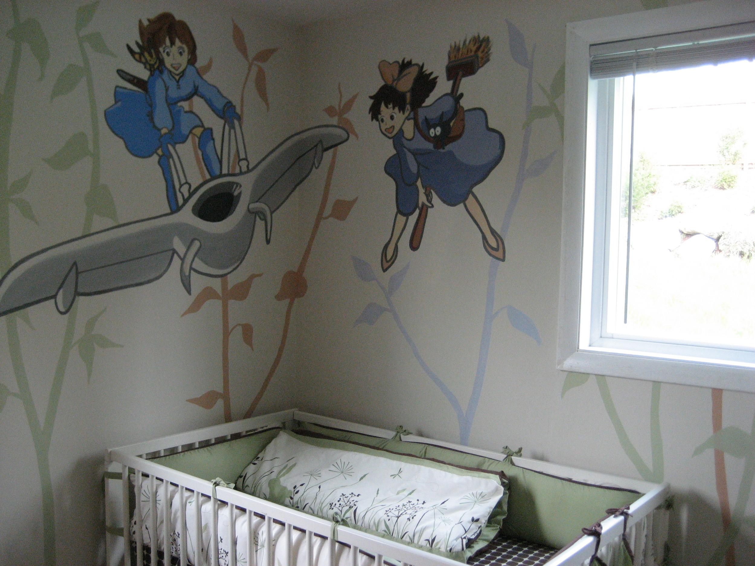 Miyazaki Nursery