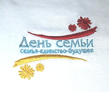Family Day T-Shirt image close-up