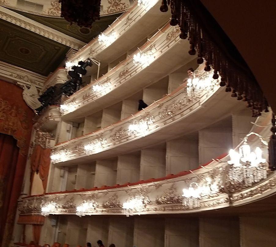 St. Petersburg Theater