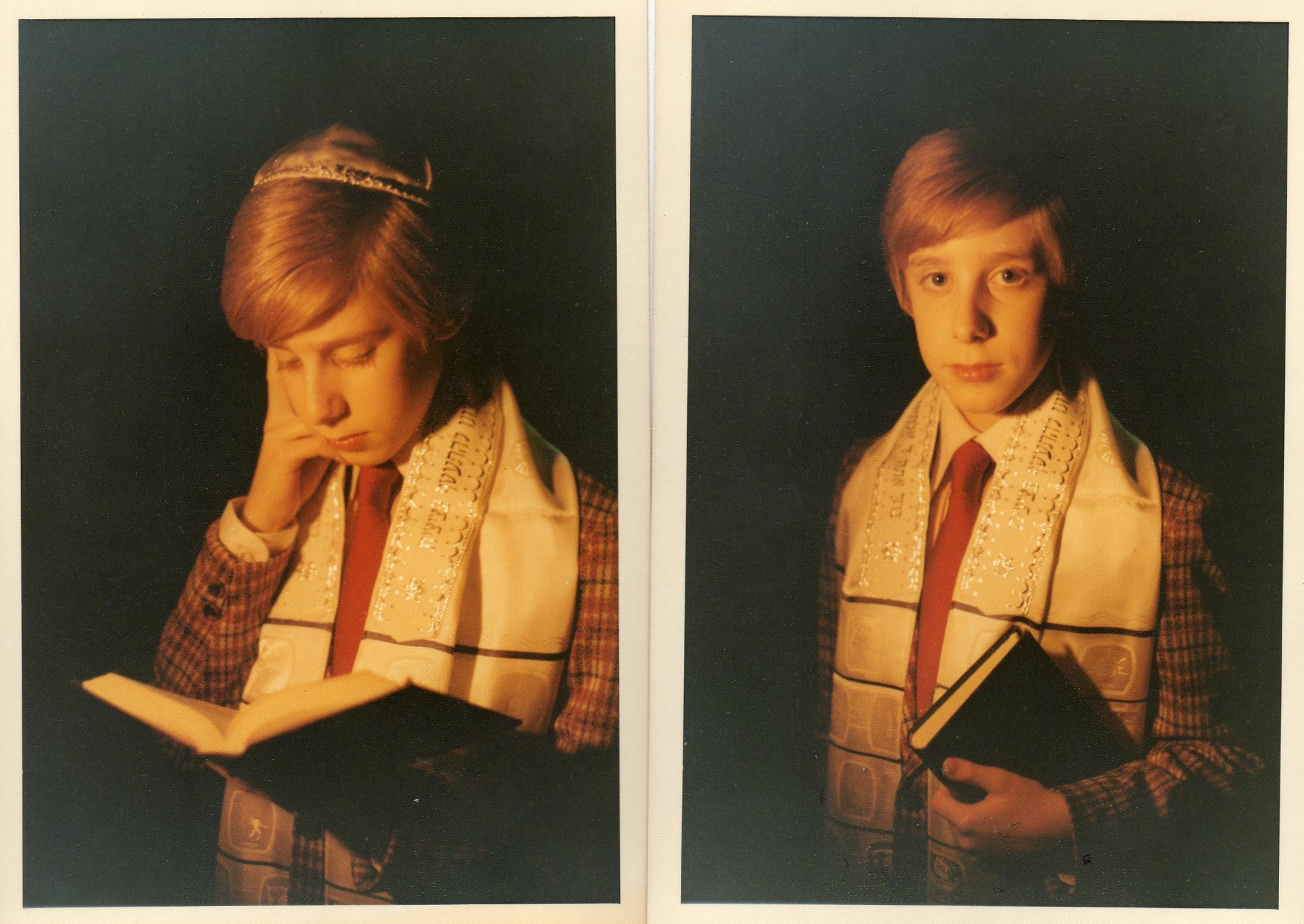IrwinBarMitzvah1973001.jpeg