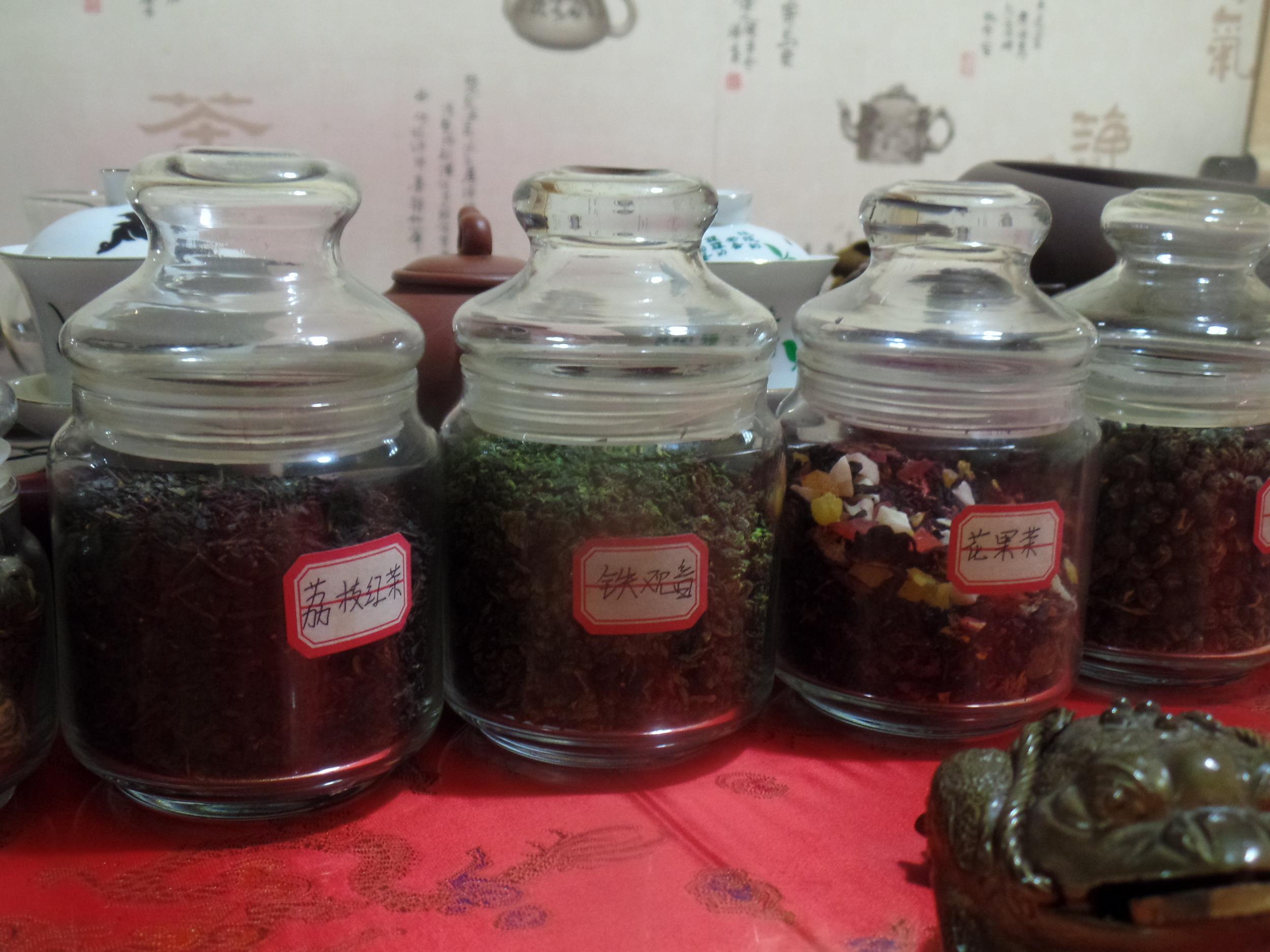 The tea shop of SCAM