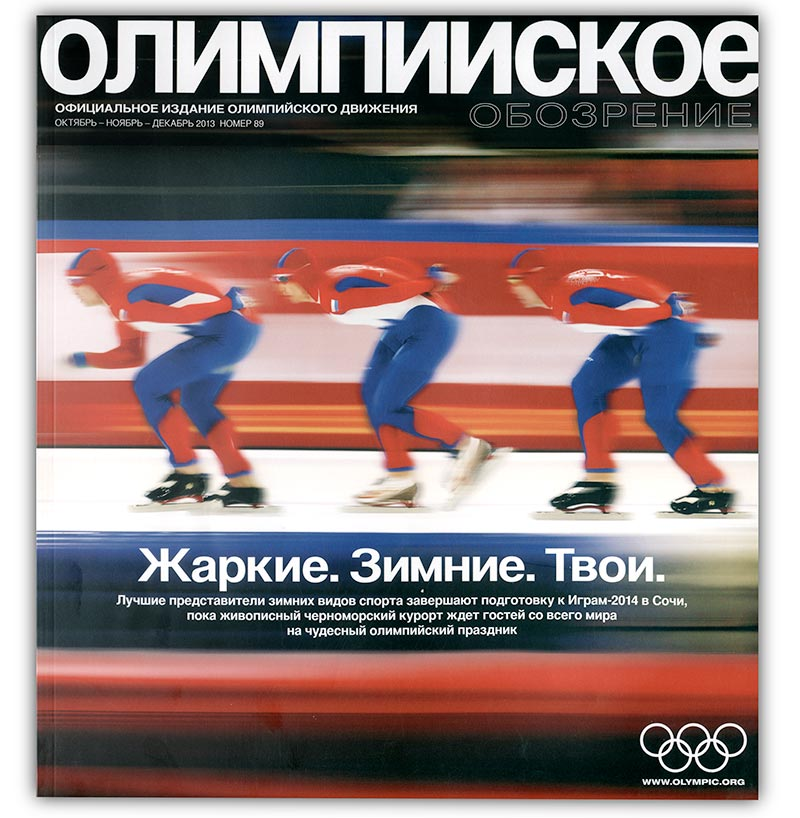 olympic_review_USSR.jpg