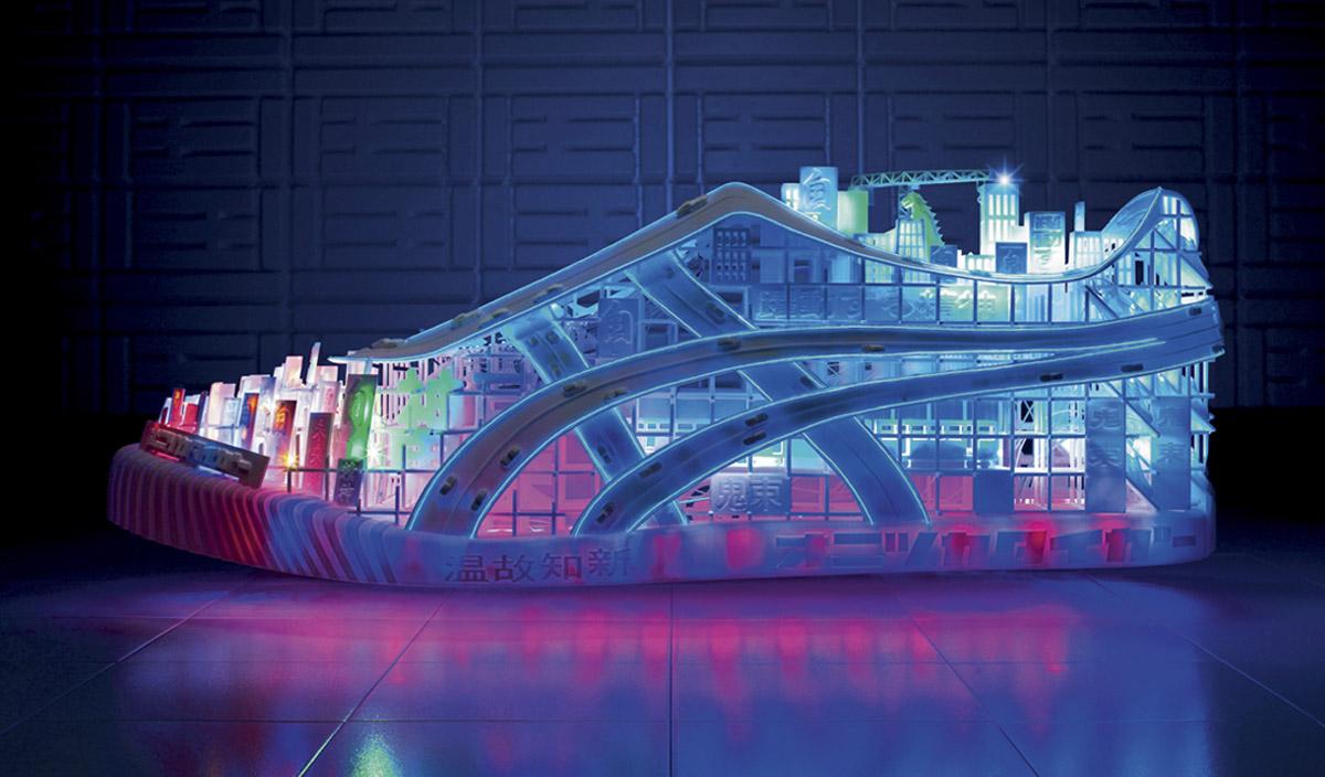 Janne Kyttänen: Electric Onitsuka Tiger shoe, 2008