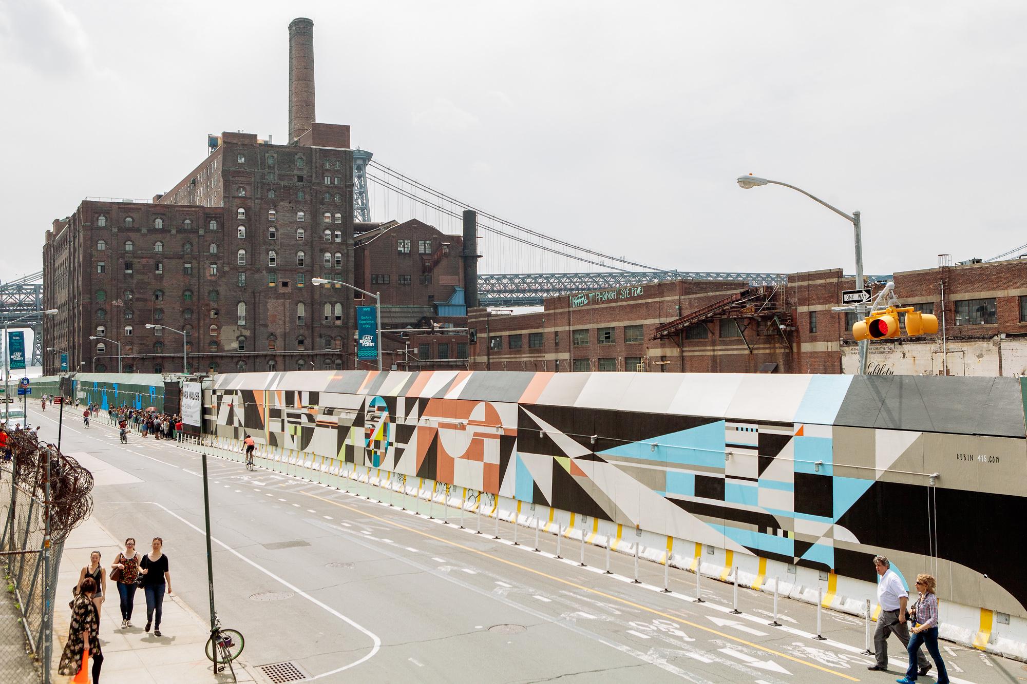 Mural in Brooklyn, New York, 2014.