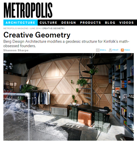 Creative Geometry Metropolis Magazine (June 2014)