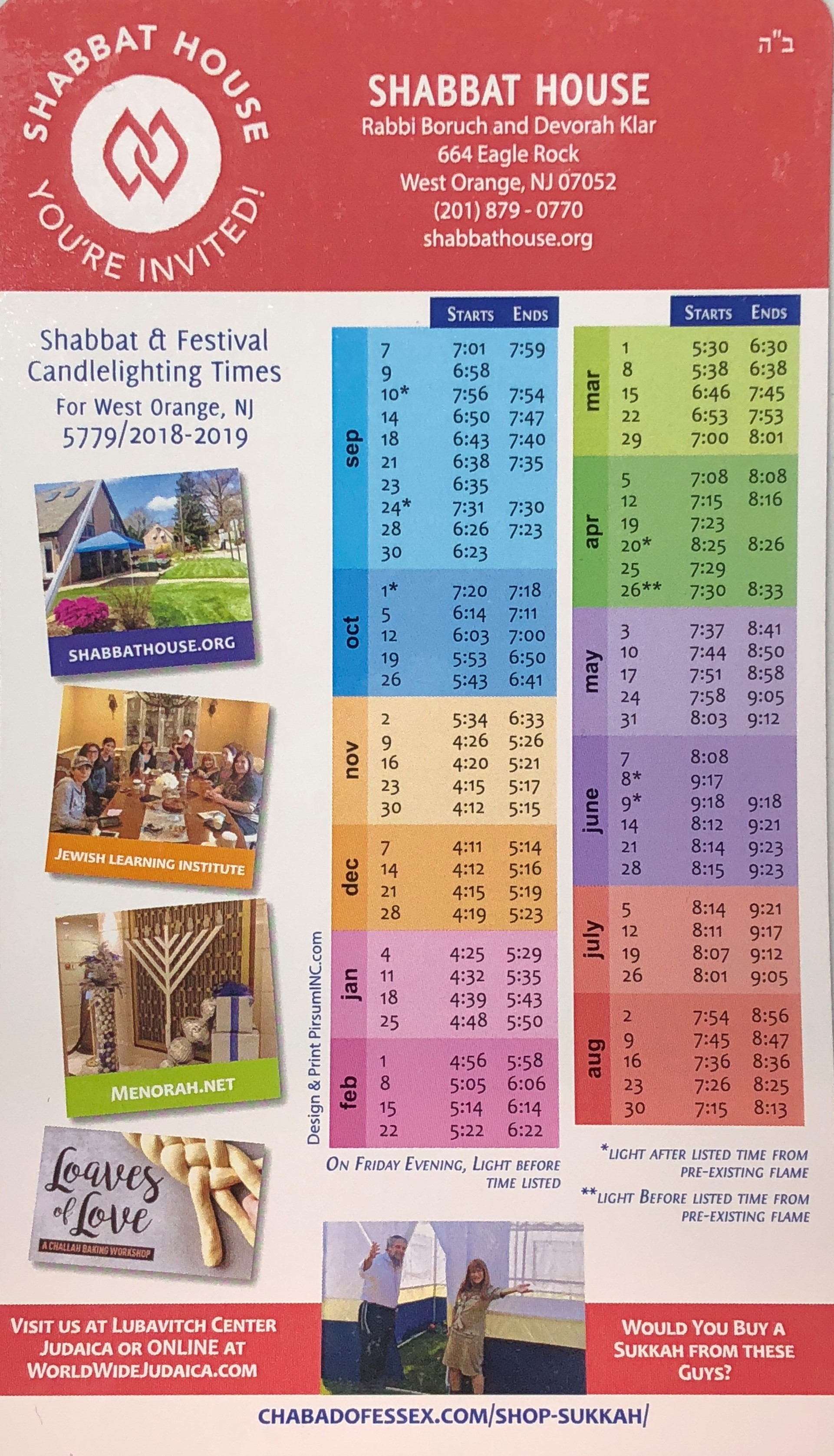 Shabbat House Candle Lighting Calendar.jpg