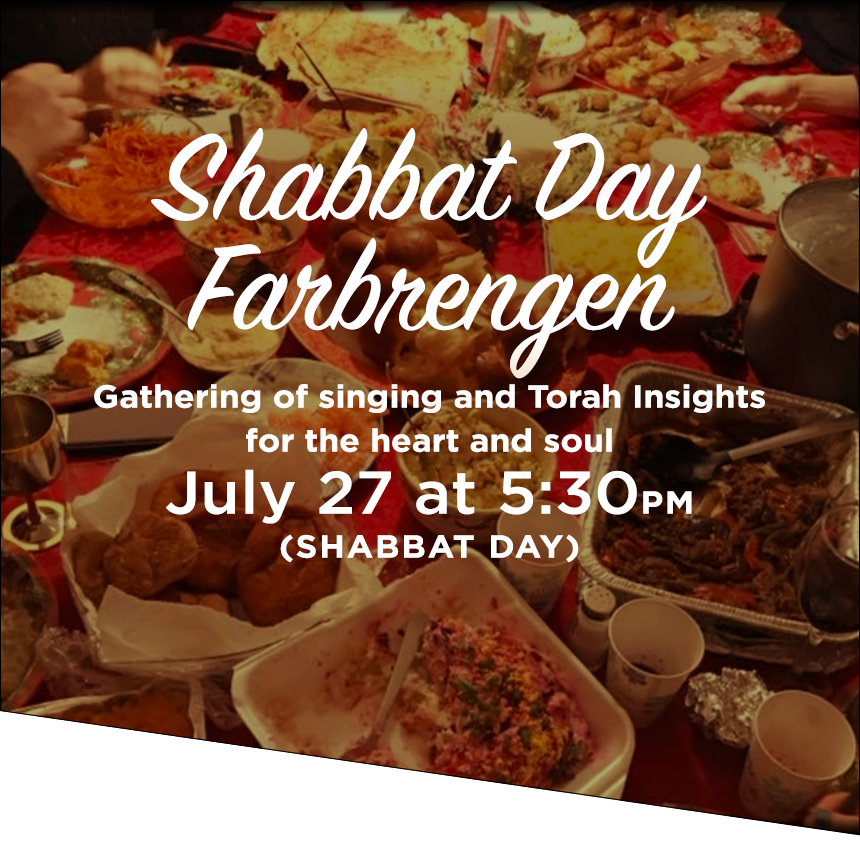 shabbathouse-website-shabbatsong-July27.png