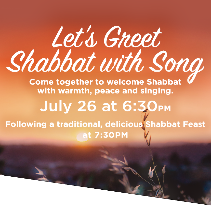 shabbathouse-website-shabbatsong-July26.png