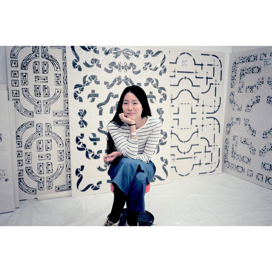 Maia Ruth Lee