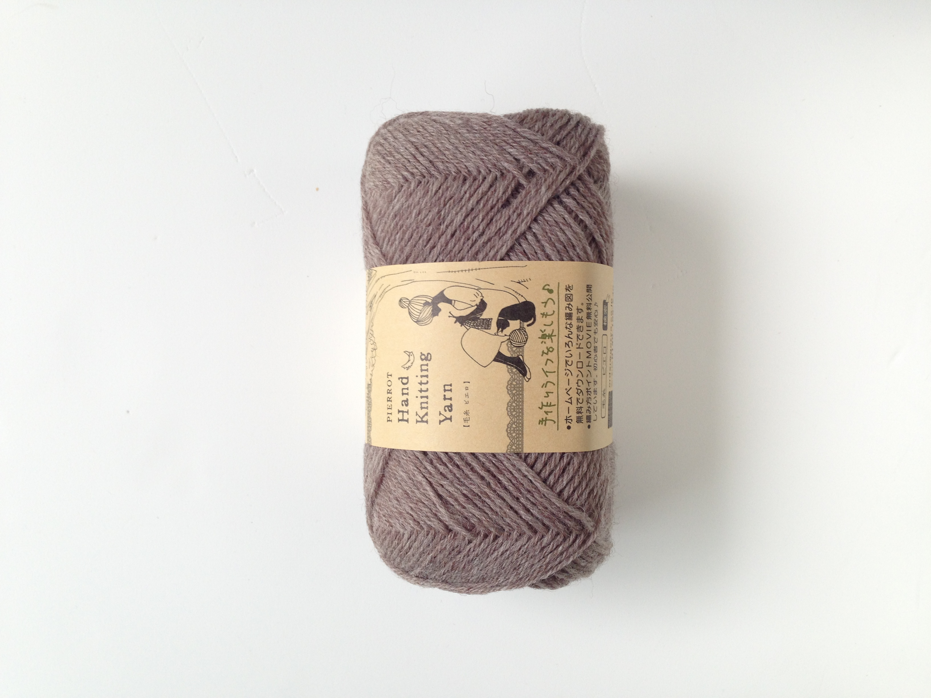100% Lace Merino Wool. Colour is Grage #9.