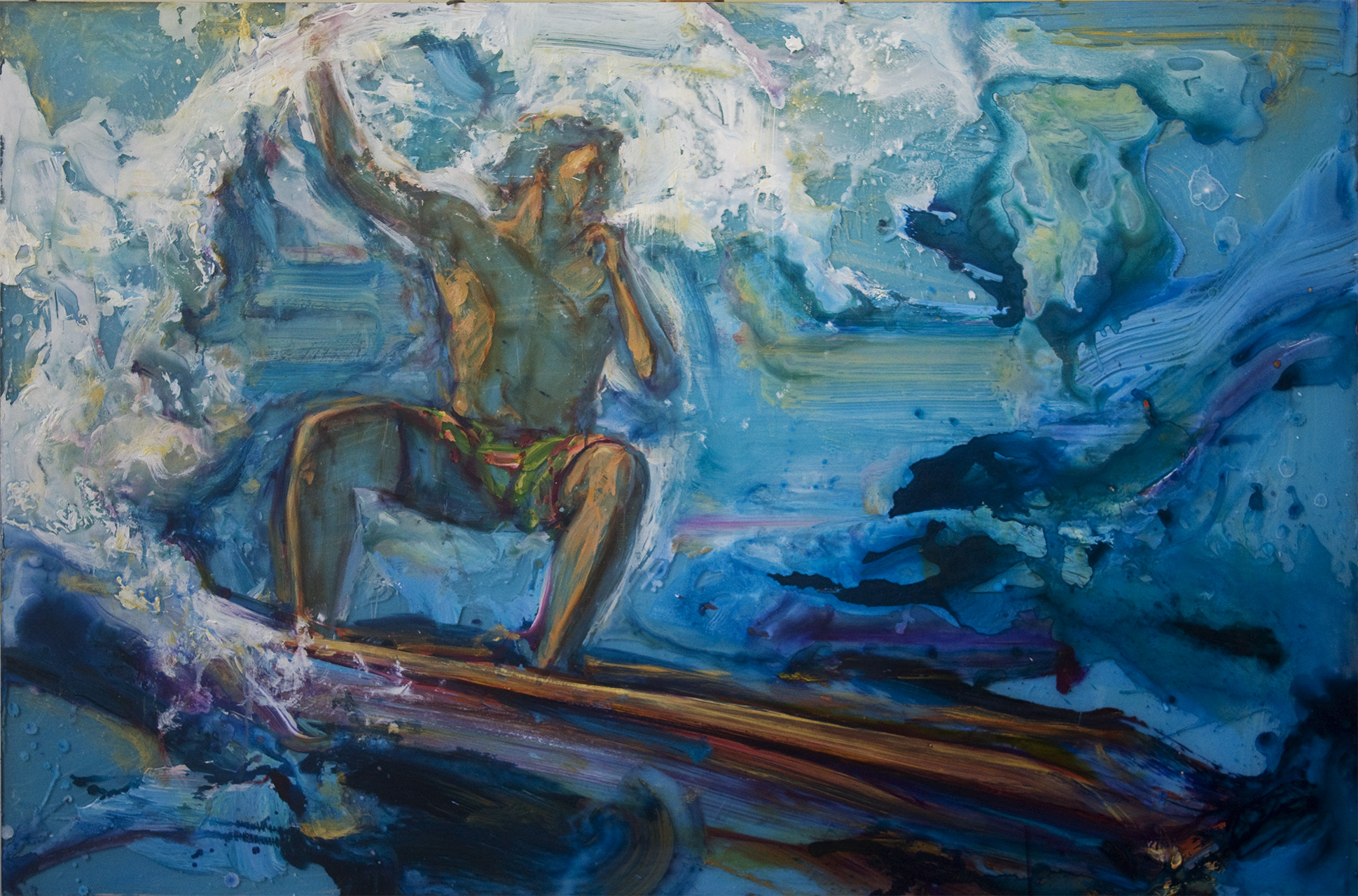 Earth Surfer