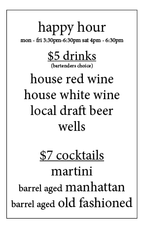 HH Drinks 3.21.19.png