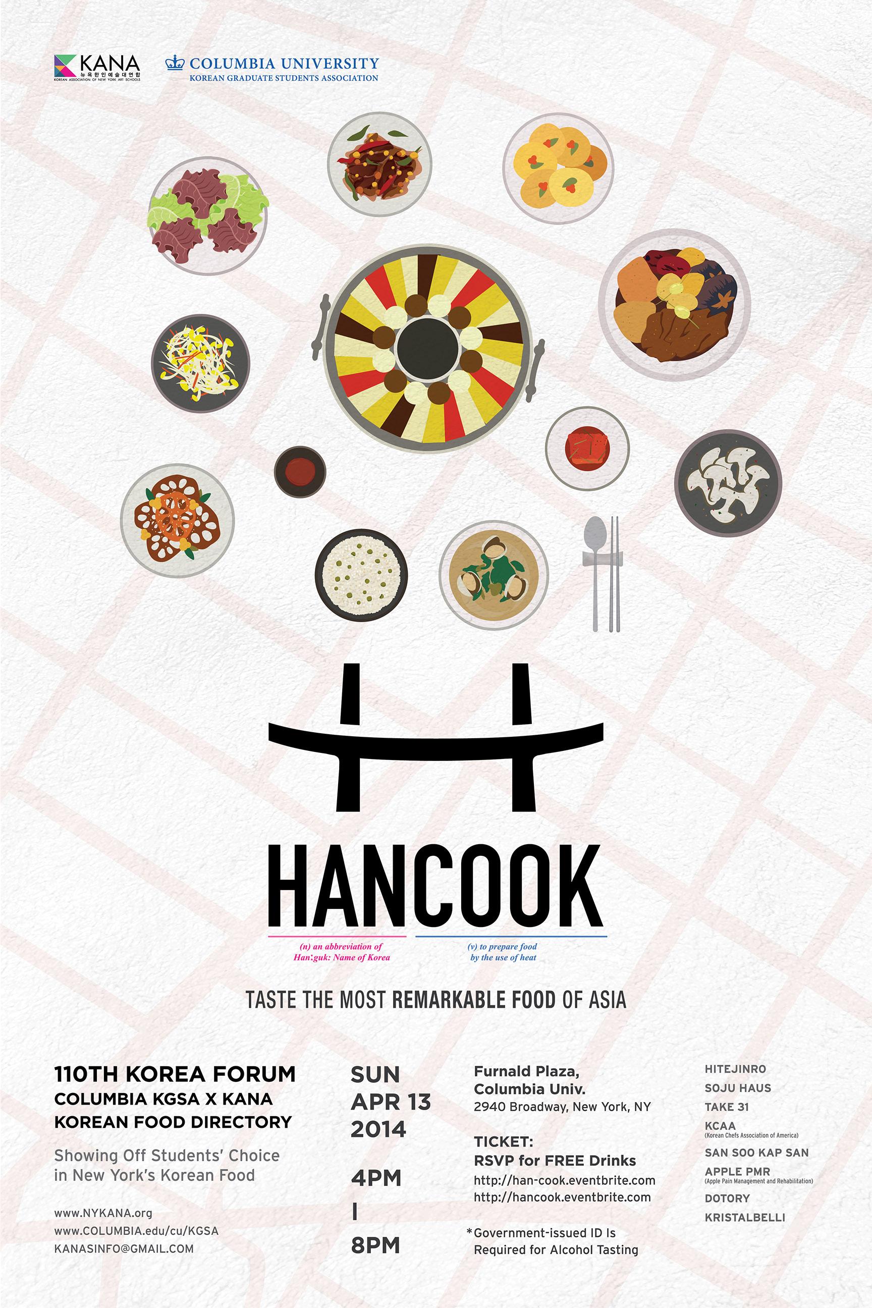 Hancook_Poster_Revised_RGB WEB.jpg