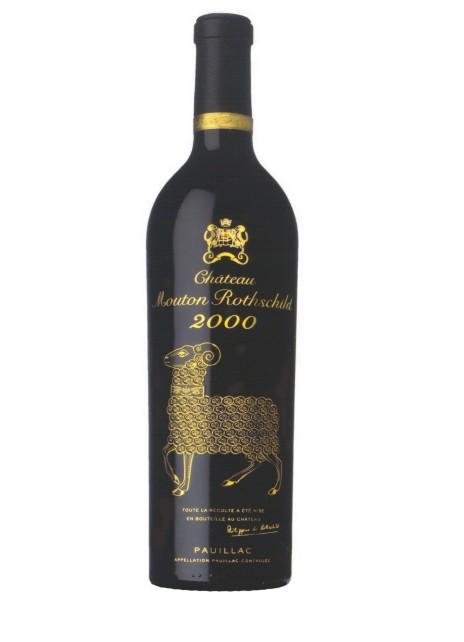 Mouton-Rothschild-bouteille-20001-464x642.jpg