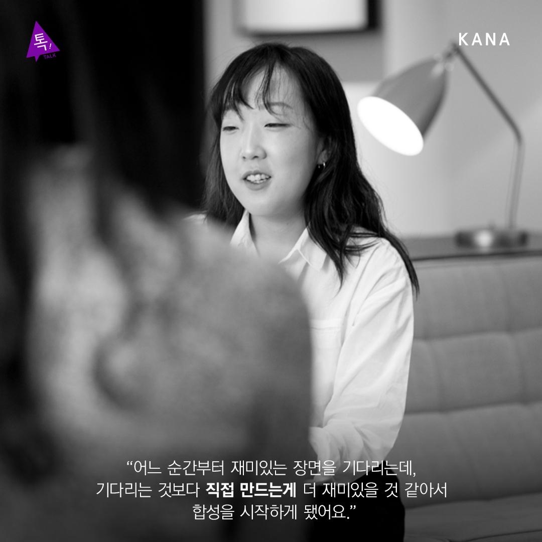 TTT_08_KangheeKim_Quote_2.jpg