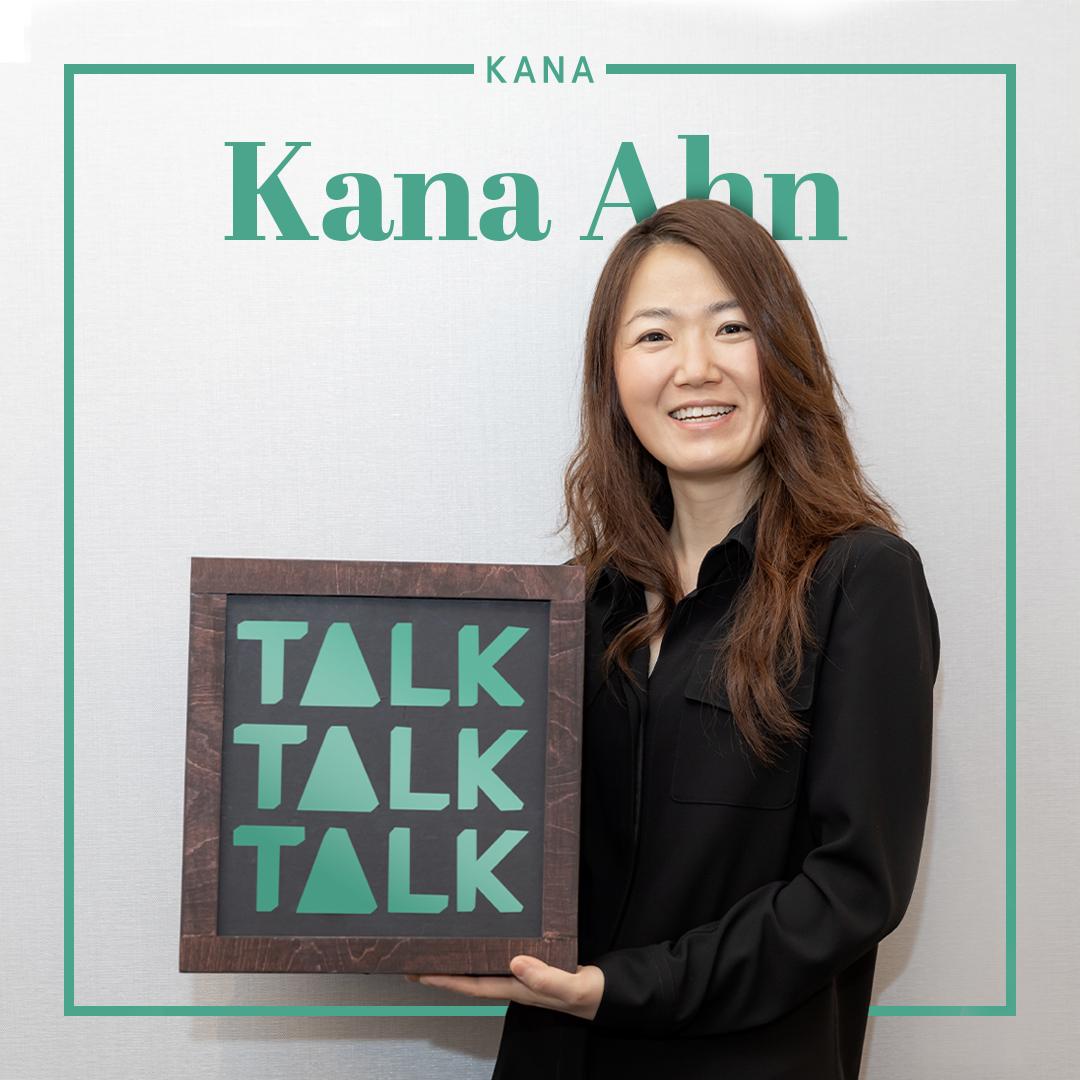 KANA_TTT_KANA_Ahn_Intro.jpg