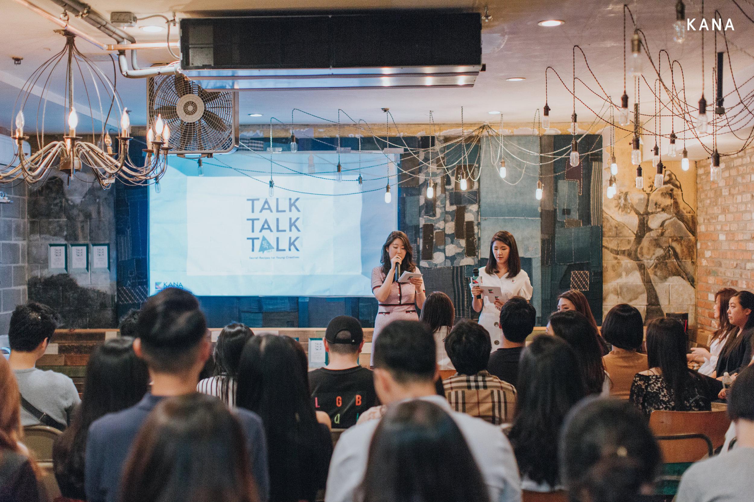190608 The 9th TALK TALK TALK_4.jpg
