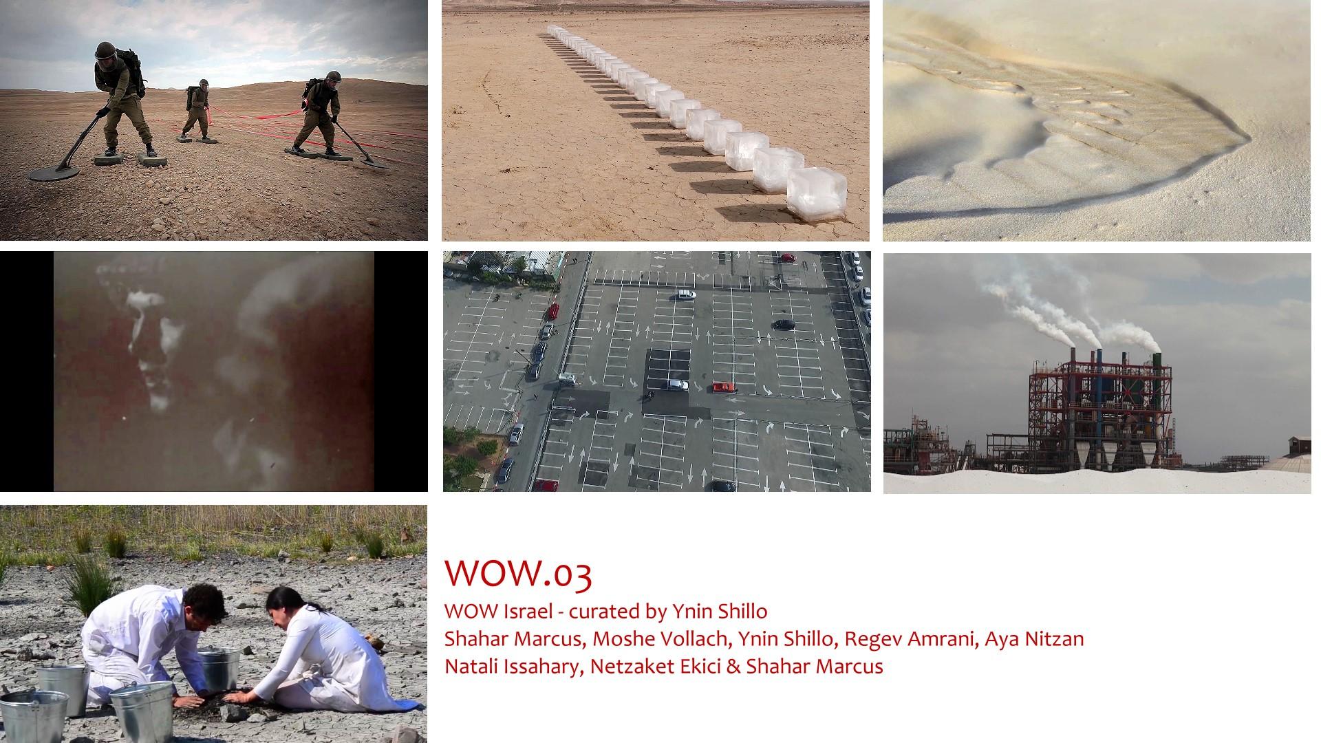 wow.03-israel-1.jpg