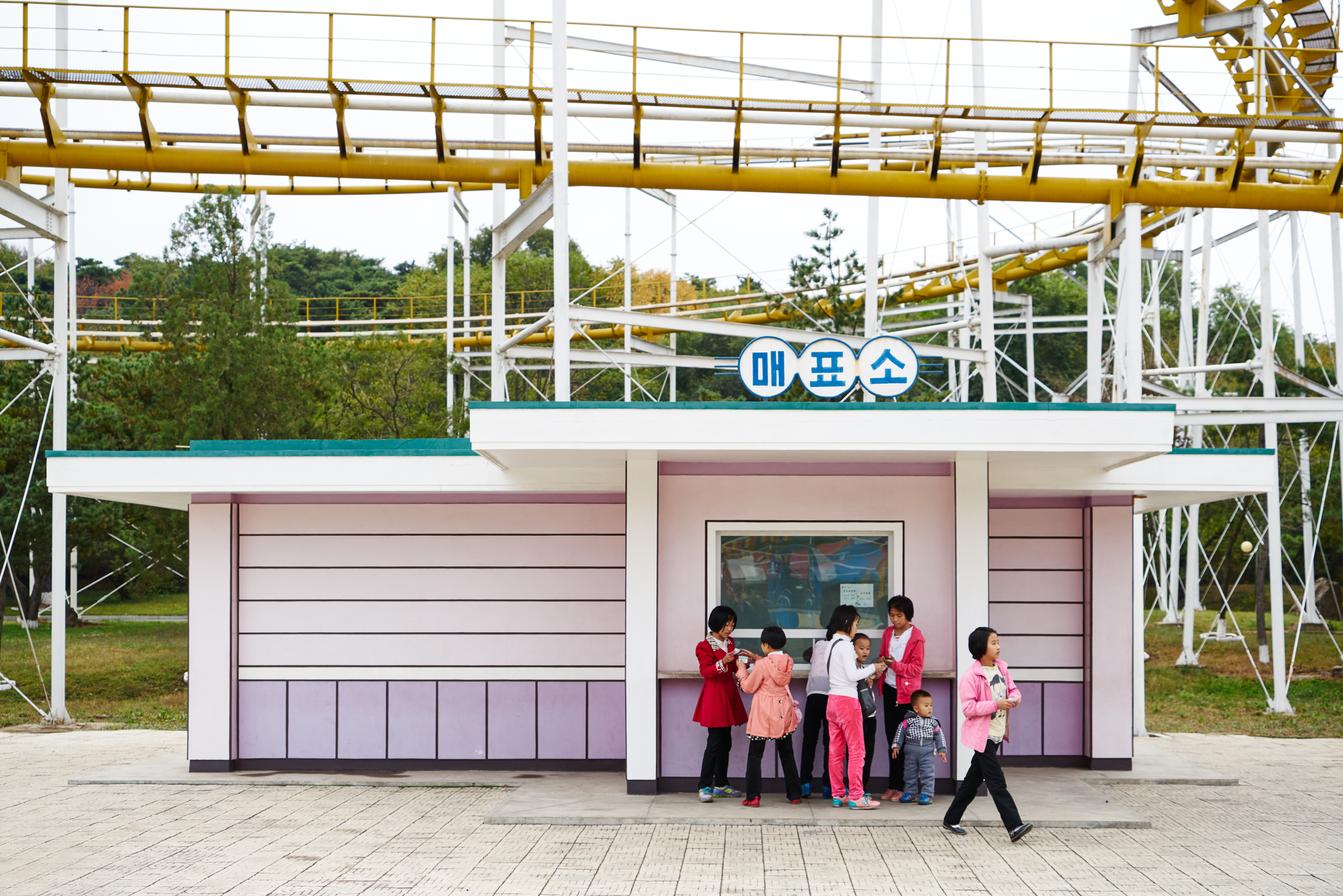 THE OLD PYOUNGYANG THEME PARK.