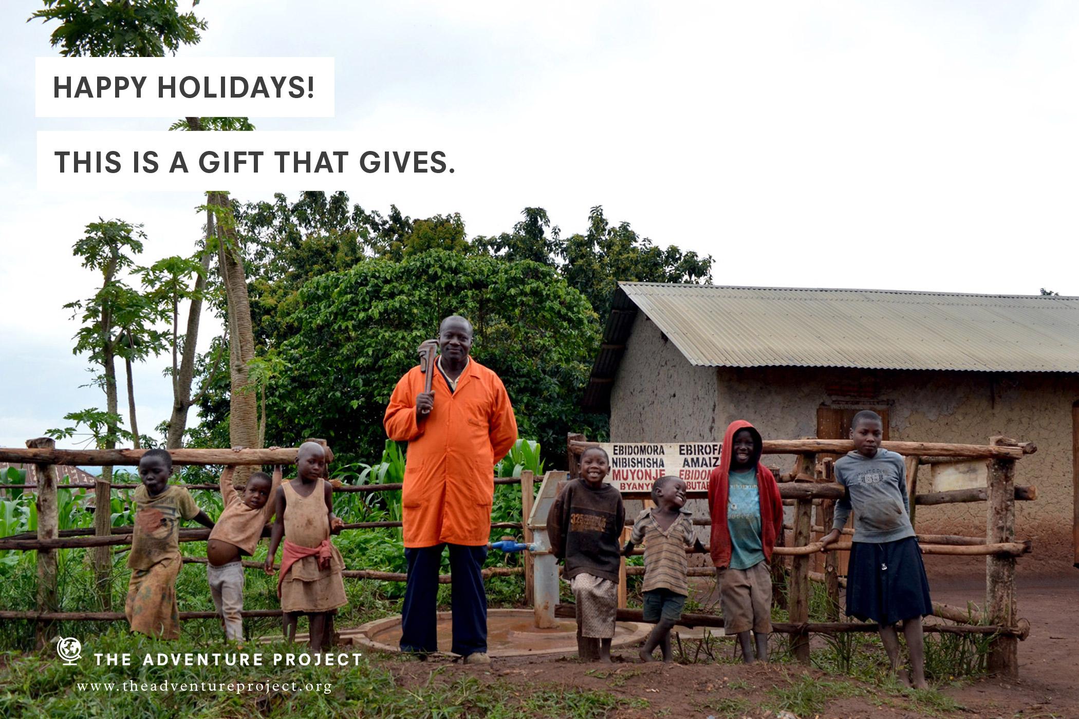 Holiday-e-card-Health-for-Uganda copy.jpg