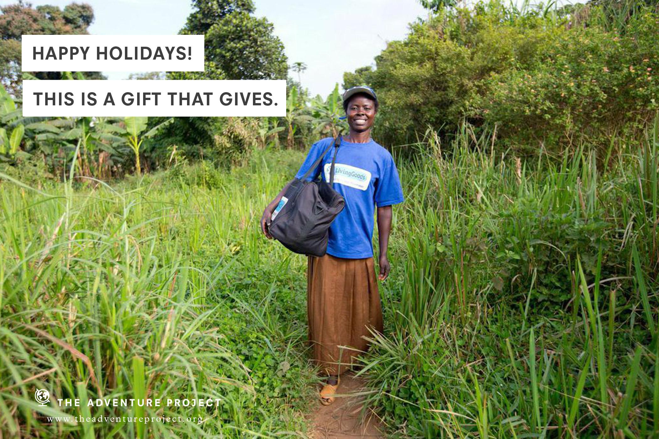 Holiday-e-card-Health-for-Uganda.jpg