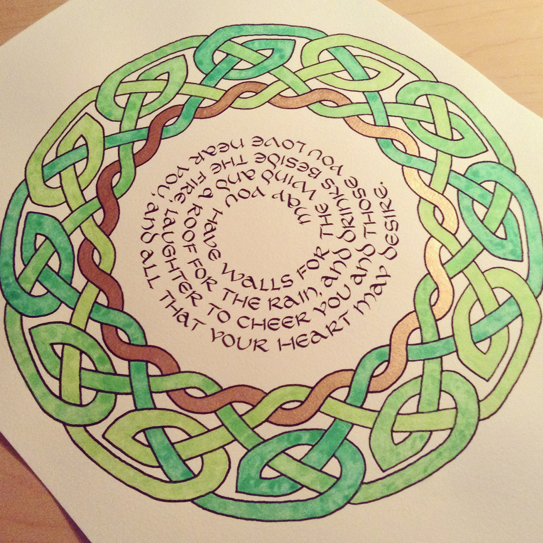 calligraphy-spiral-celtic-home-blessing.jpg