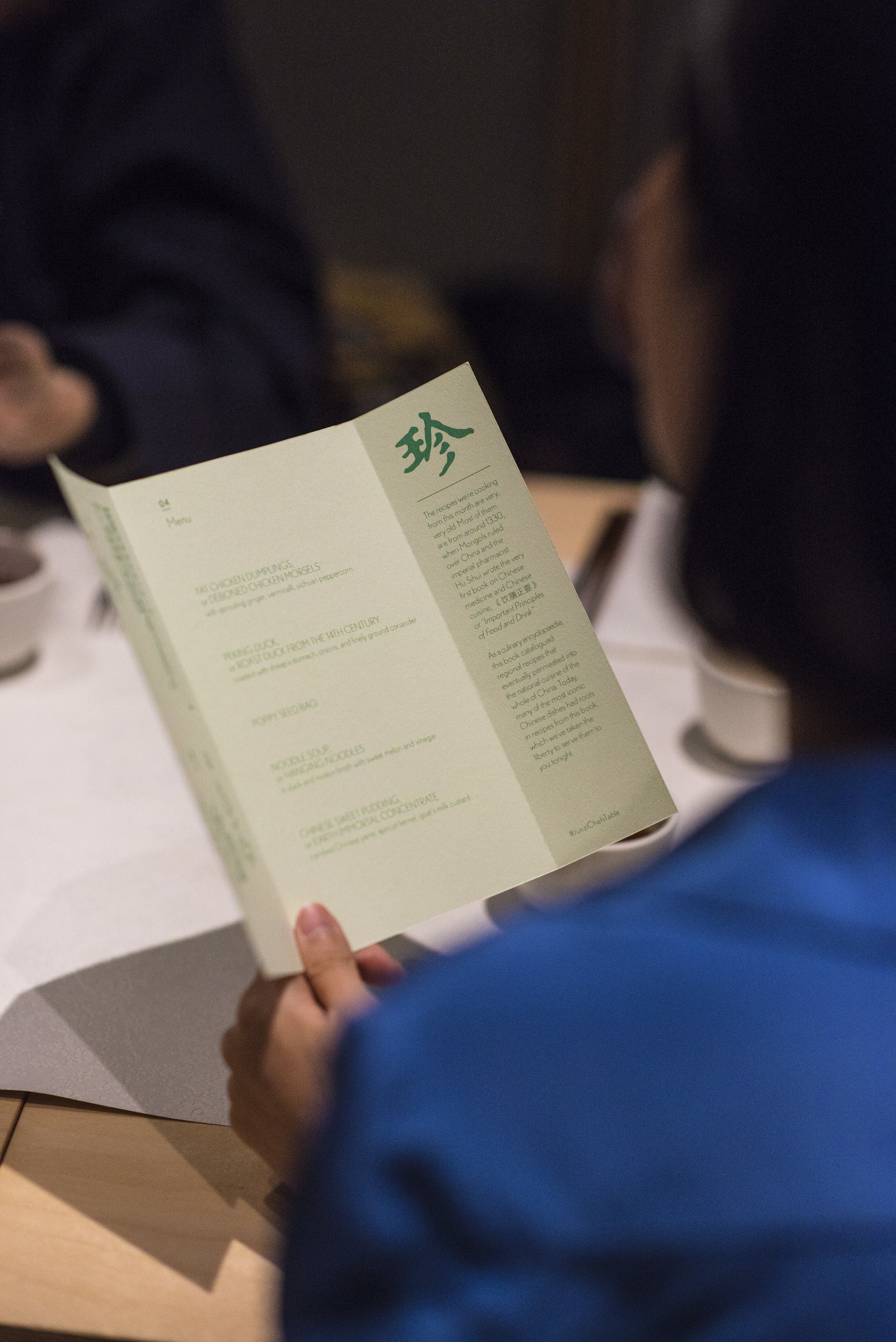 Each menu is designed and printed in-house by our creative team, inspired by the theme of the month.