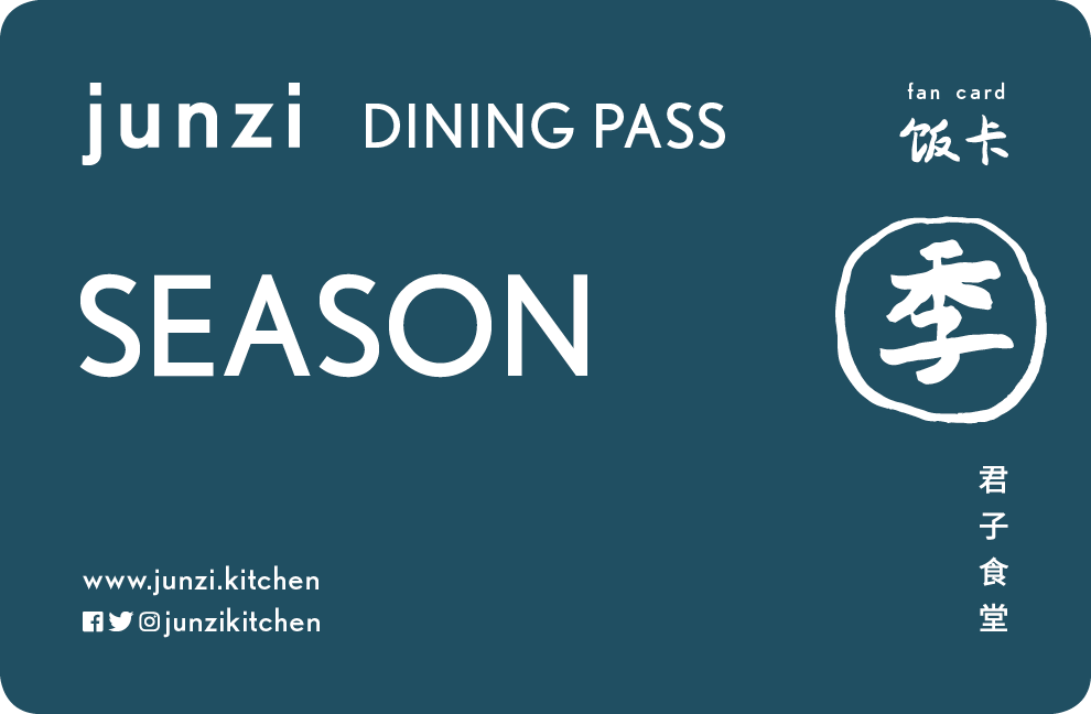 SEASON 季  $629-699  Enjoy up to 2 (two) meals a day for three months (90 days). That's 180 bings, or 180 noodle bowls, or 540 after hours custard baos, or 2160 after hours dumplings... you get the idea. Plus one drink for every meal.*