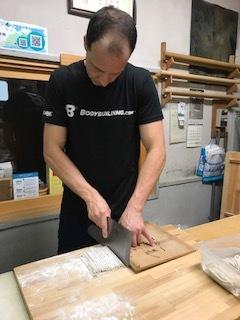 Chef Chris makes soba noodles