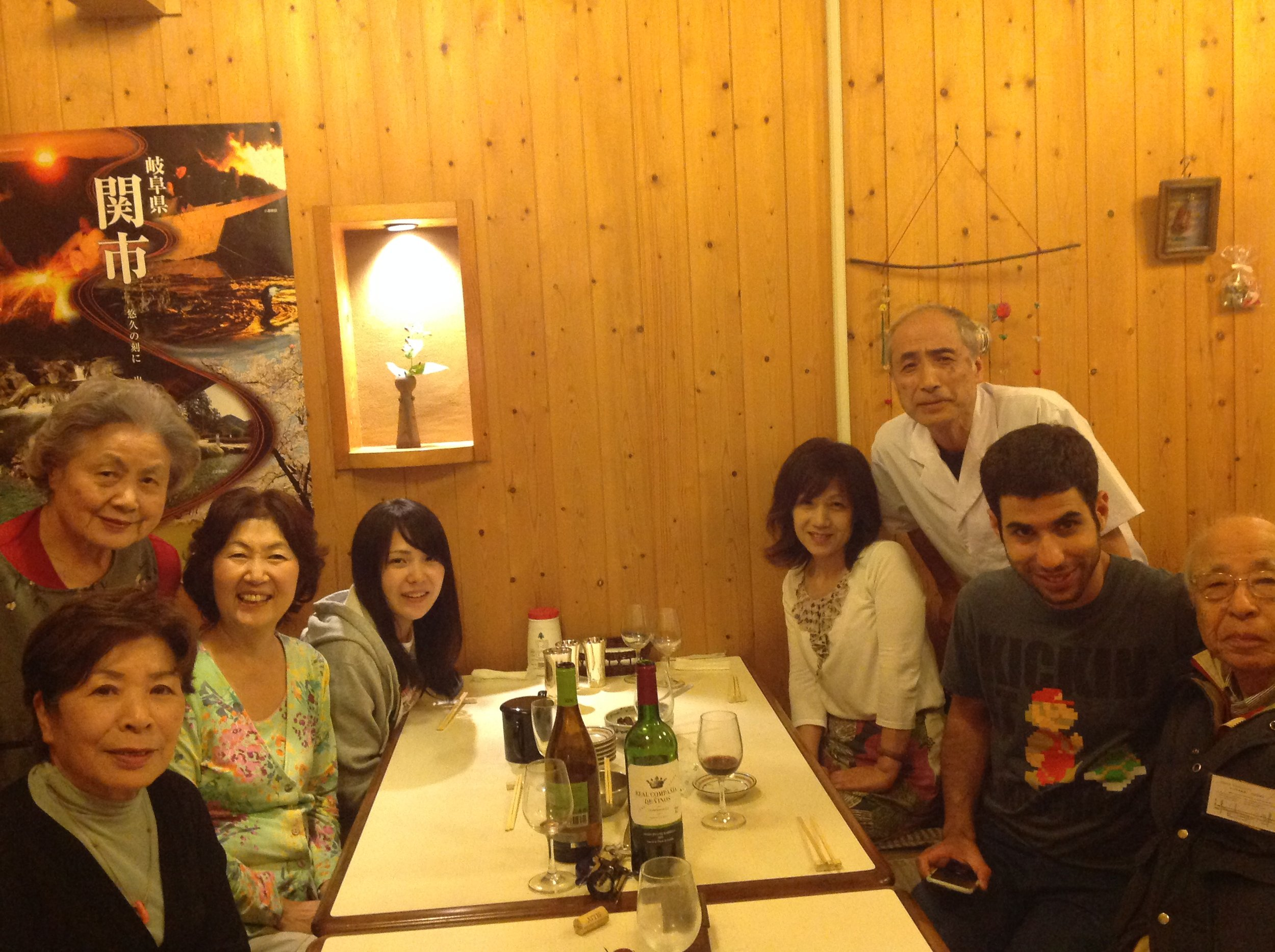 Ido and Shuji join in their dinner guests.