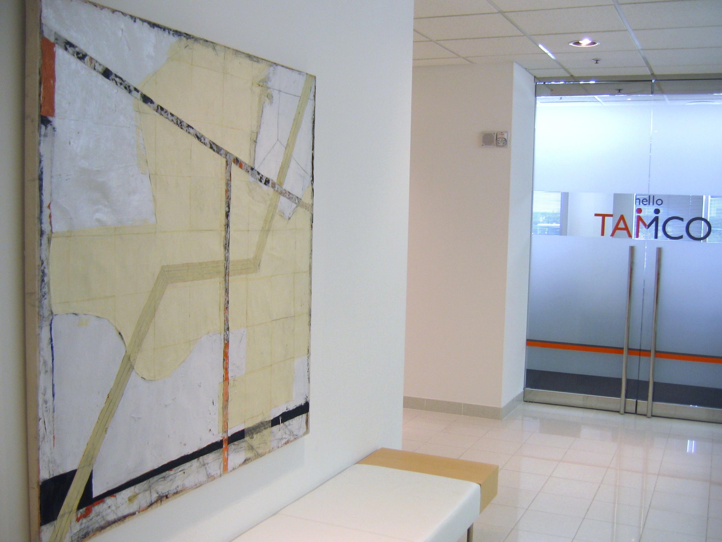 TAMCO Lobby.JPG
