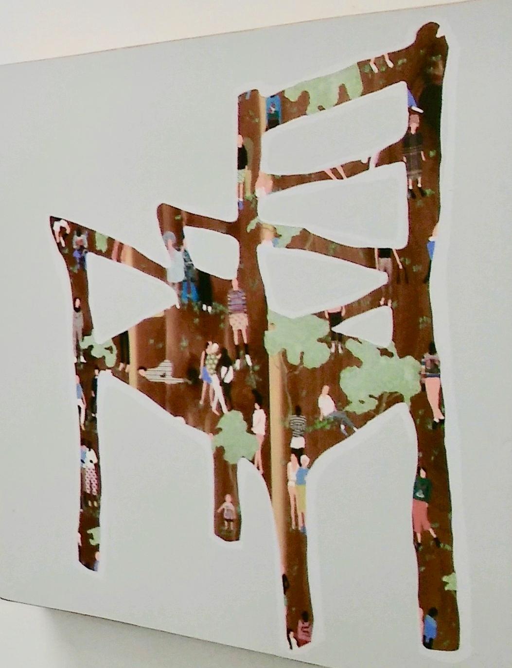 Chasity Williams @Quaid Gallery
