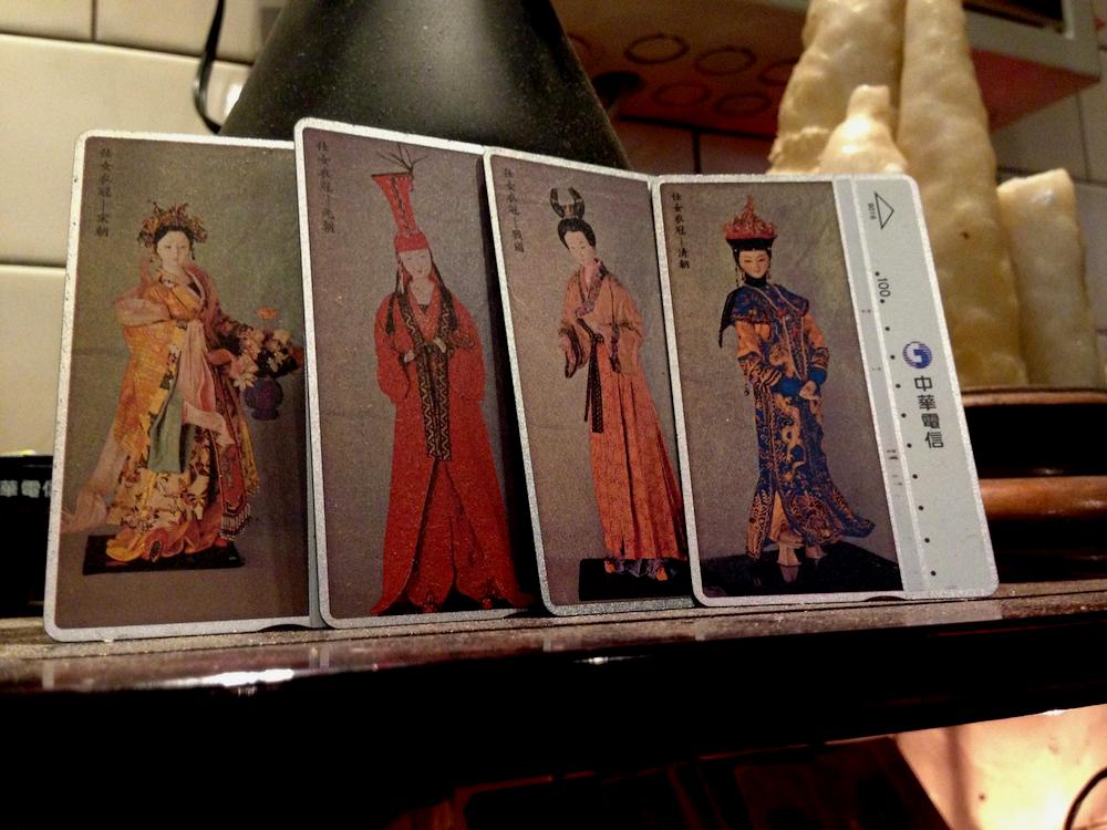 phonecards.JPG