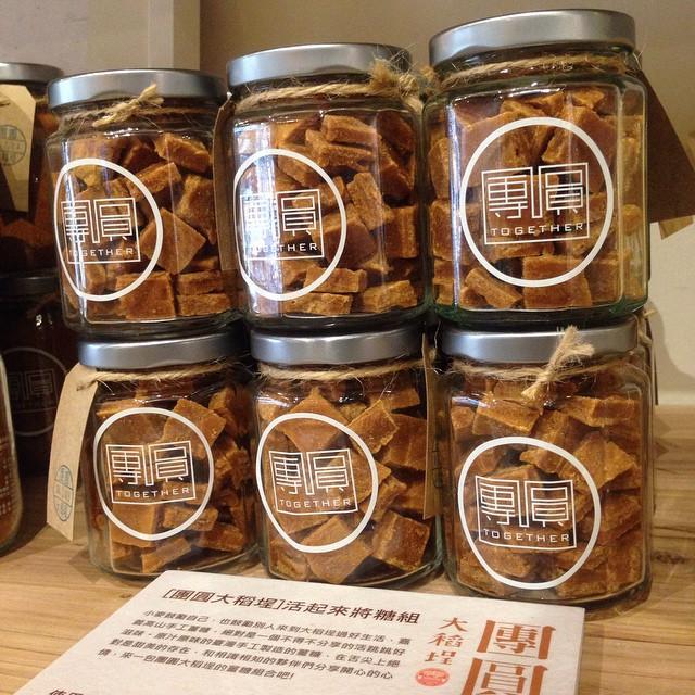好美der! Ginger & brown sugar cubes from Tuan Yuan Dadaocheng. This shop does a great job of bring together both the traditional & modern.  Address: Dihua St. Section 1 #155 (迪化街一段155號)