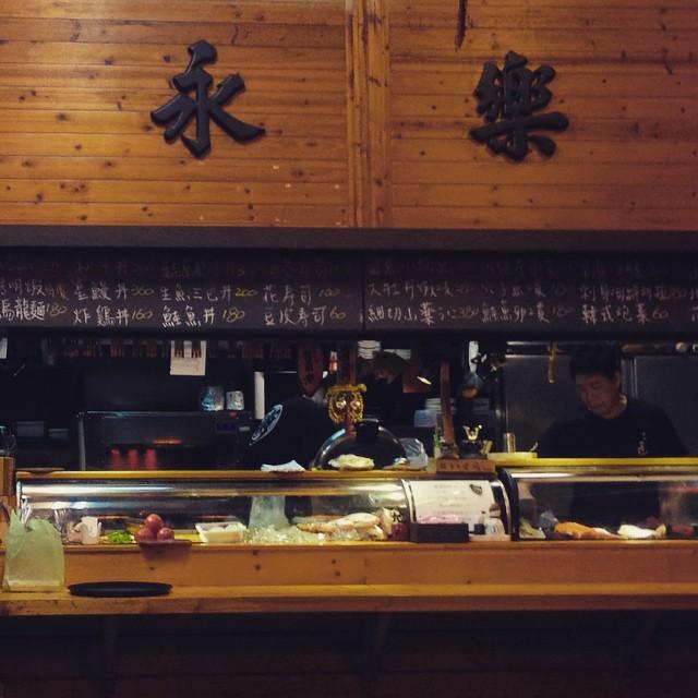 大稻埕 涼州街 週五晚上 你想點什麼呢?  #大稻埕 #永樂 #涼州街 #日本料理 #週五 #Dadaocheng #Taiwan #Taipei #iseetaiwan #taiwagram #igerstaiwan #JapaneseFood #TGIF #Friday #foodies