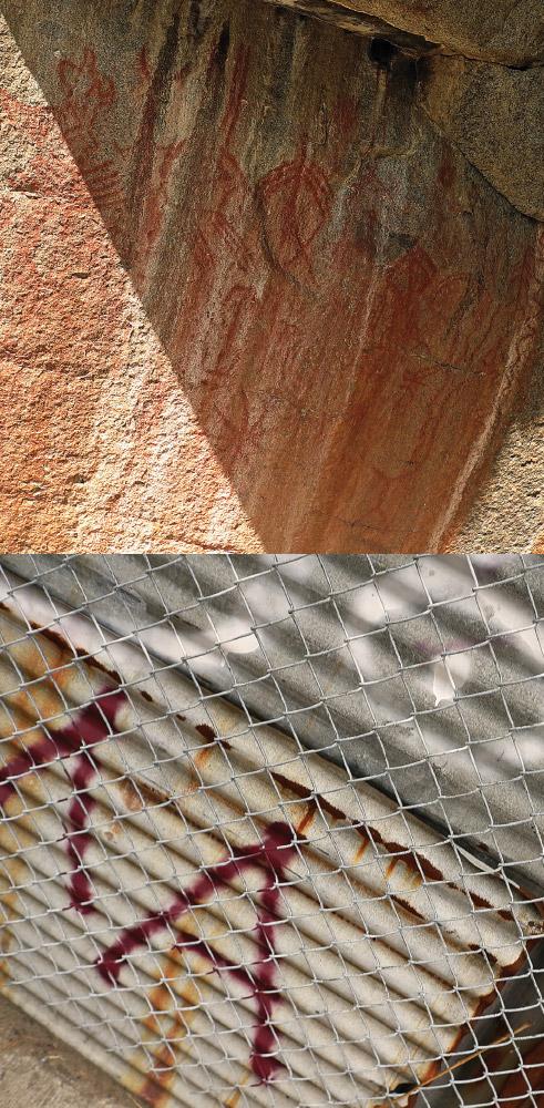 As Above, So Below  Wall markings