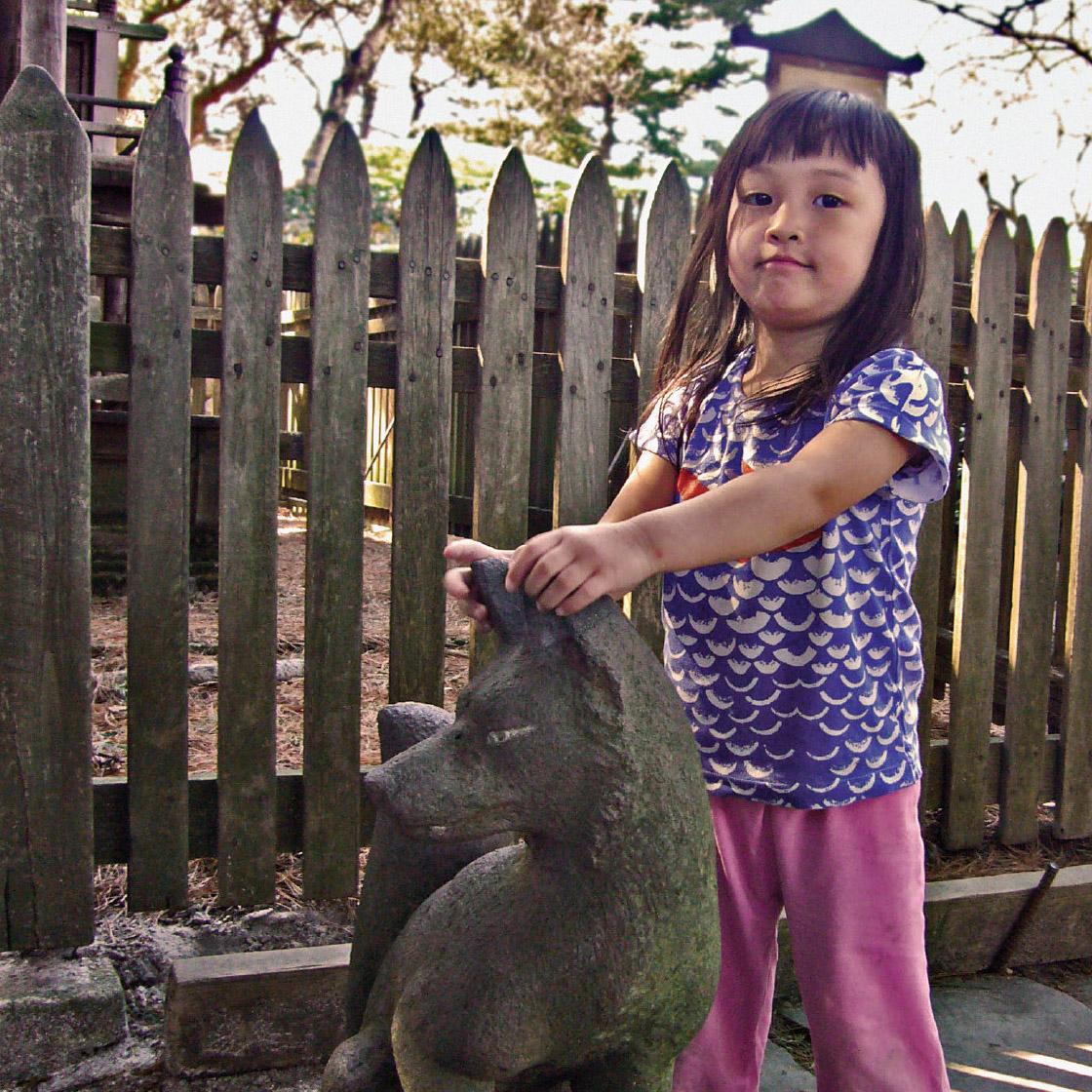 Myself_ Photographs of Children Pagesv2_interior 2-60.jpg