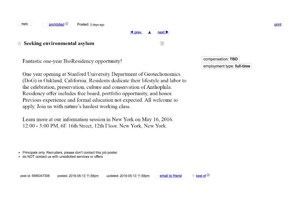 Residency advertisement as seen on the Craiglist website.