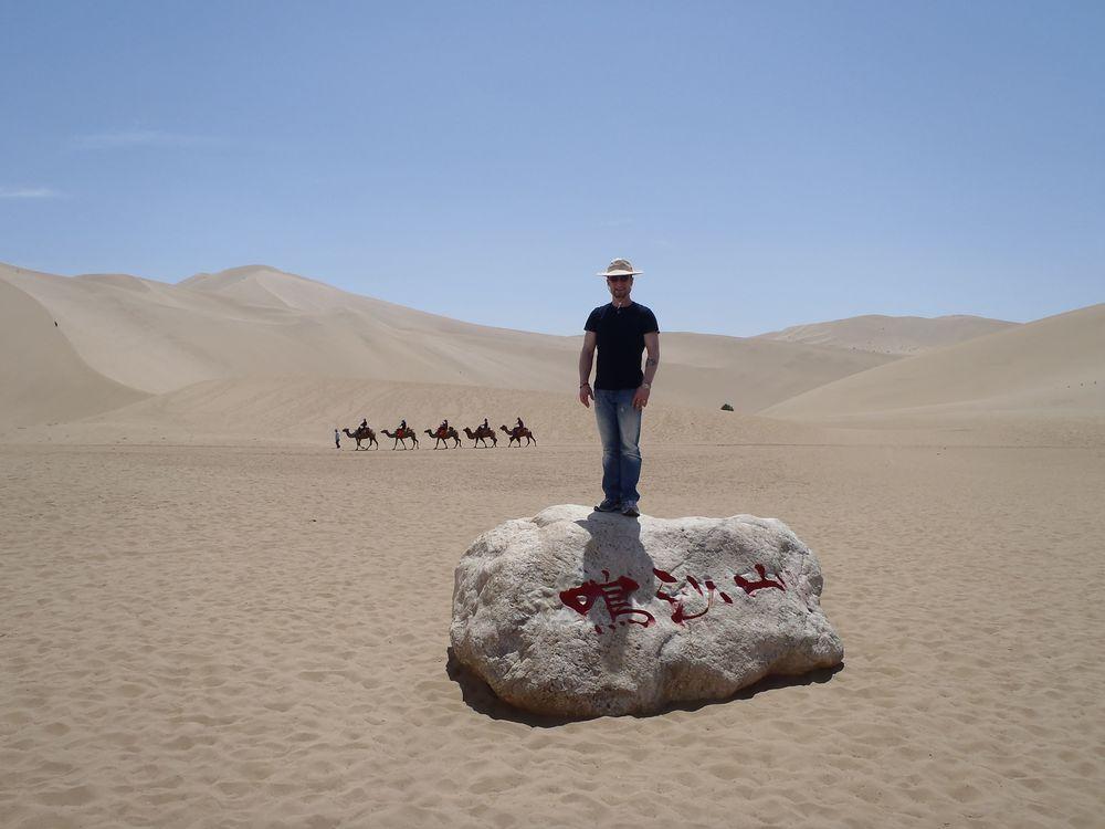 gobi desert.jpg