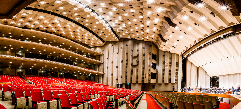Panorama: NTK Forest Hall, Nagoya City Hall